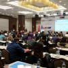 IPA-II Sivil Toplum Sektörü Çalıştayı yapıldı