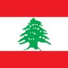 Altıncı Akdeniz Orman Haftası Lübnan'da