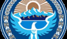Bodar Kırgızistan başlangıç görüşmeleri ve paydaş çalıştayı yapıldı-26 Eylül 2019