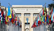 BM' nin orman yangınları mevzuatı